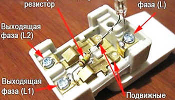 Как подключить светодиодные лампы и светодиодную ленту к двухклавишному выключателю?