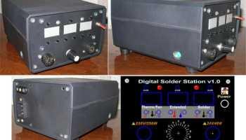 Цифровая паяльная станция 3 в 1 (dss-1)