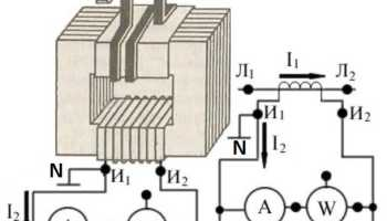 Подключение трехфазного счетчика через трансформаторы тока