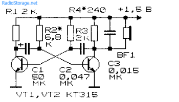 Многотональный автомат звуковых эффектов