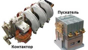 Подключение трехфазного двигателя через магнитный пускатель
