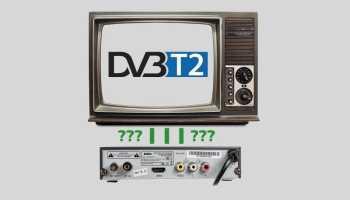 Автоматический нч – видеовыход телевизора